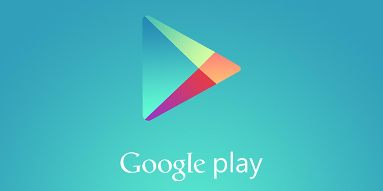 Google Play будет поддерживать промокоды на установку приложений